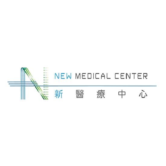 new medical